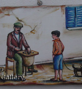 Greek Chestnut Seller Painting on Wood