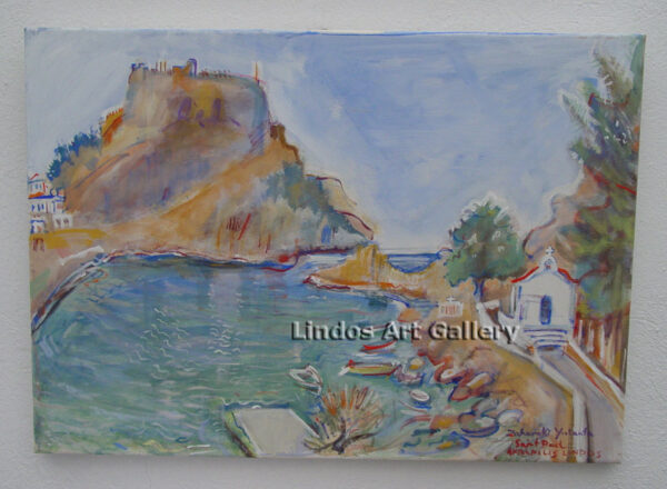 St Paul's Bay Lindos