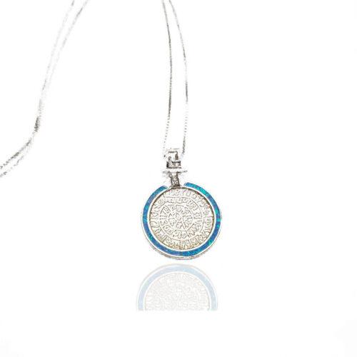 Disc of Phaistos Necklace
