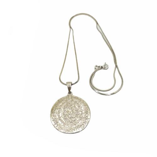 Disc of Phaistos Silver Necklace